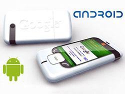 Google разработал навигационную программу для смартфонов