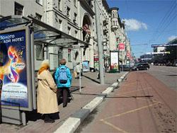 В Москве появится 2500 новых знаков