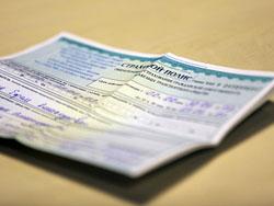 РСА предложил ограничить агентские вознаграждения страховщиков