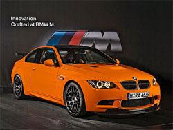 Компания BMW представила 450-сильную трековую версию купе M3