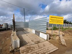 В 2010 году в Москве не начнут строить ни одну новую дорогу